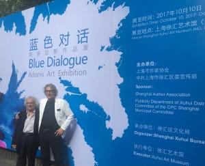 marco-nereo-rotelli-Shangai International Poetry Festival